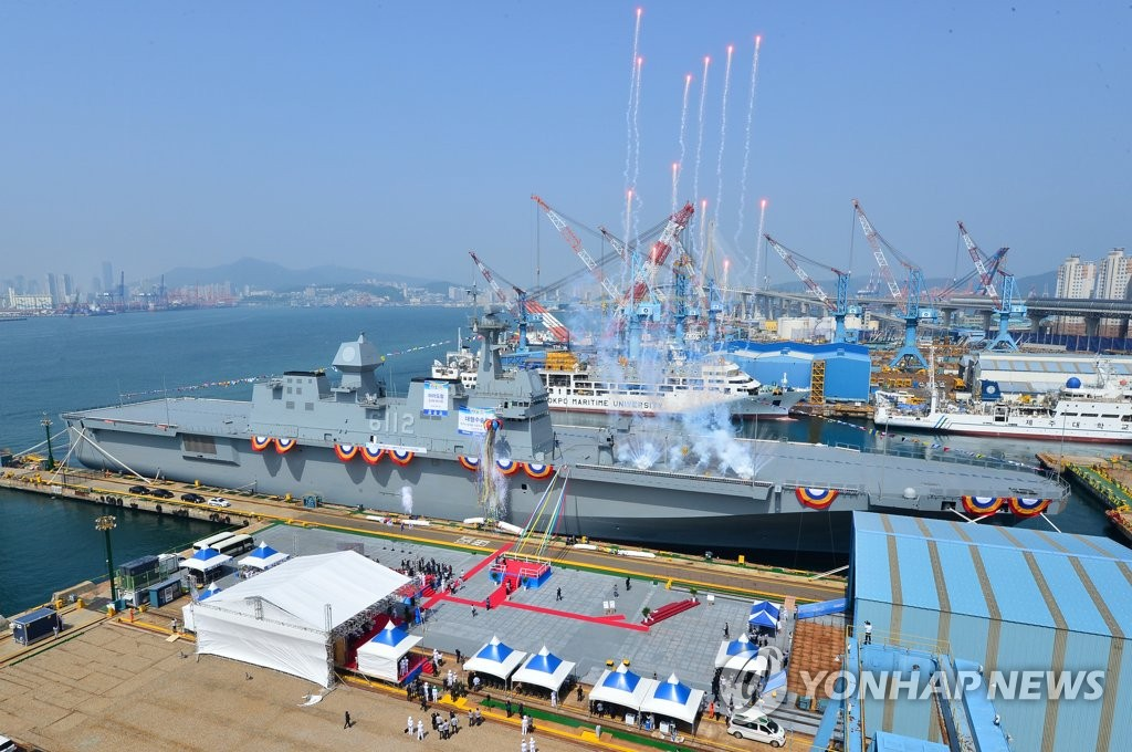 S. Korea Launches New Large-Scale Transport Ship