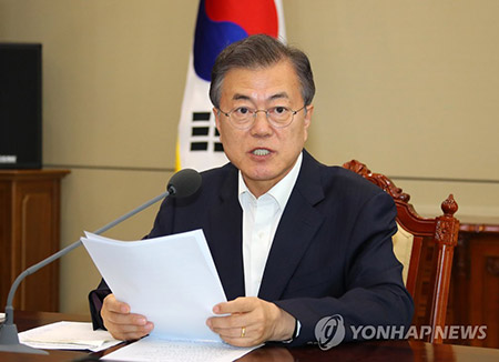 Moon to Embark on US Trip for Summit with Trump