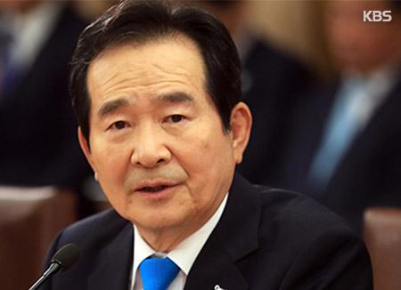 البرلمان الكوري يشرع في تحركه الدبلوماسي لحل الخلاف التجاري بين سيول وطوكيو