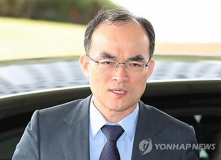 """Prosecutor General Blocked Attempt to Arrest Lawmaker over Kangwon Land Case"""