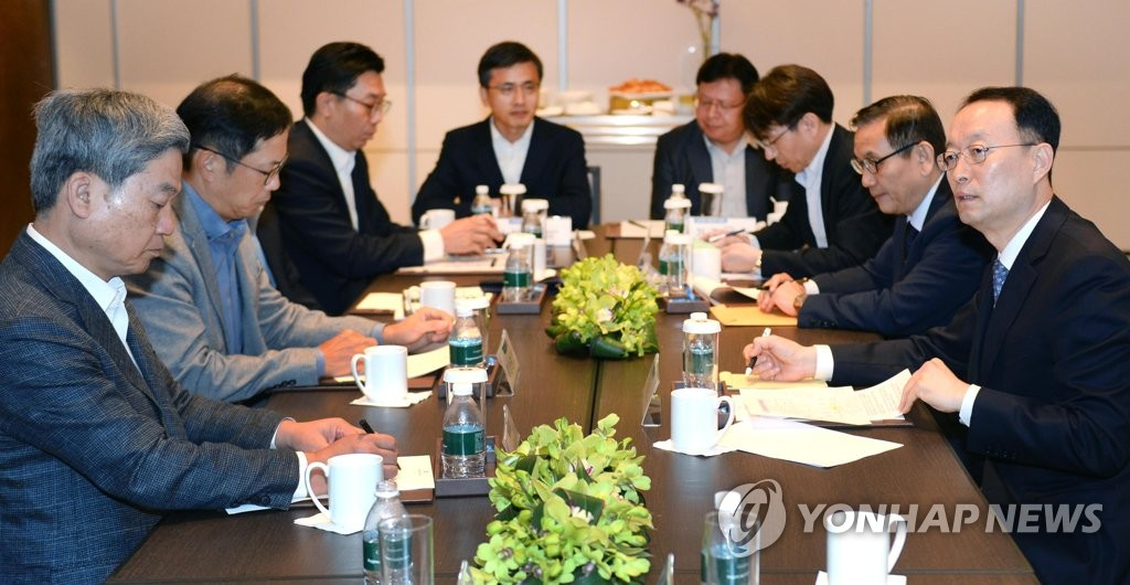 S. Korea's, Singapore's Energy Ministers Discuss Cooperation