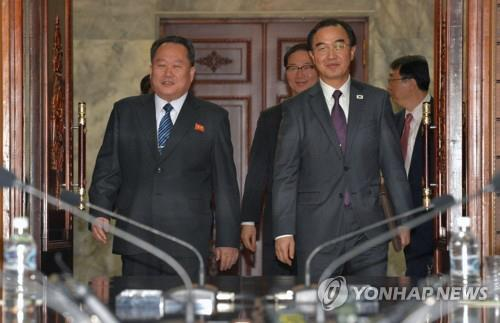 S. Korea Confirms List of 5-Member Delegation to Inter-Korean Talks