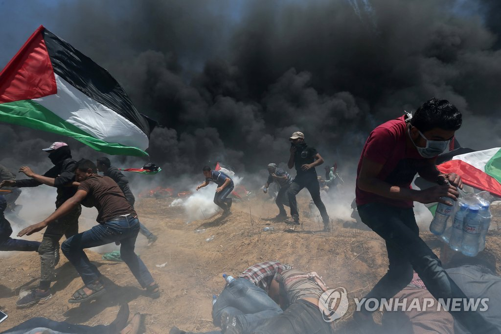 55 Protesters Killed in Gaza Clashes as US Opens Embassy in Jerusalem