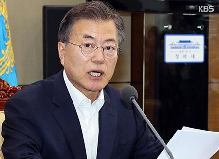 Moon Jae-in ordonne des enquêtes exhaustives sur la dissimulation de patrimoine à l'étranger
