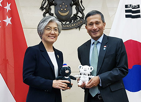 Главы МИД РК и Сингапура обсудили подготовку к американо-северокорейскому саммиту