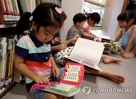 Application Period for Monthly Allowance for Children to Start Next Month