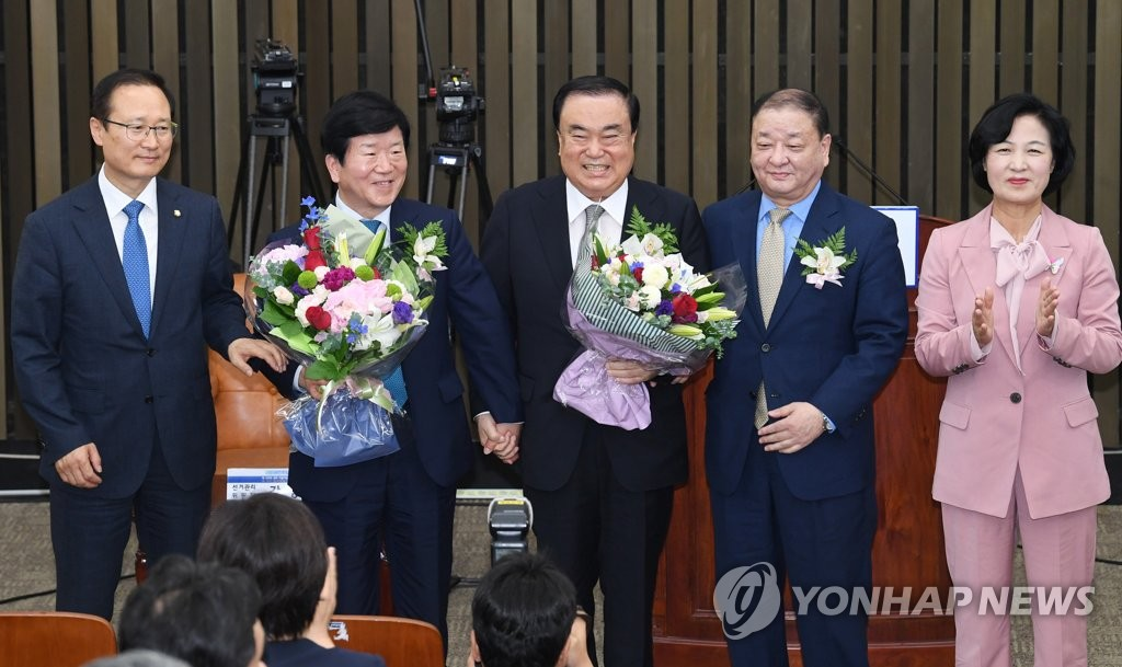 Ruling Party Elects Moon Hee-sang as Candidate for Parliamentary Speaker
