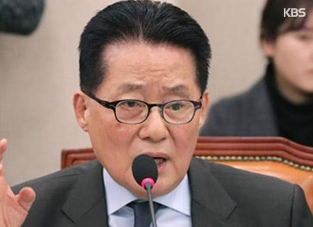 """박지원 """"북한 고위급회담 중지 통보 원인은 미국의 압박"""""""