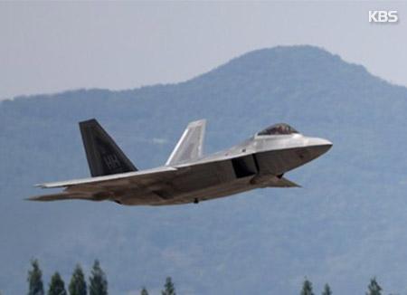 L'exercice « Max Thunder » continue, selon le ministère de la Défense