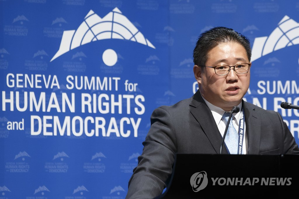 [Exclusive] Fmr US Detainee: N. Korean Human Rights Issue Remains to be Addressed