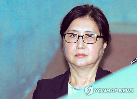 Gericht friert Vermögen von Choi Soon-sil in Deutschland ein