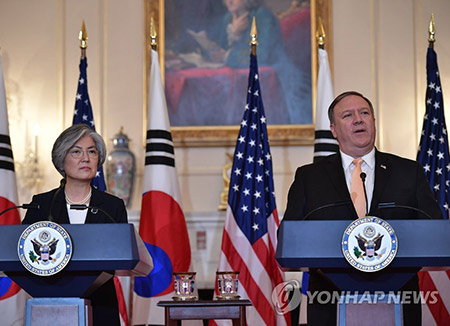 Pompeo and Bolton outline North Korea plans as talks approach
