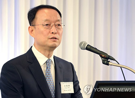 Industry Ministers of S. Korea, China to Meet to Discuss Cooperation