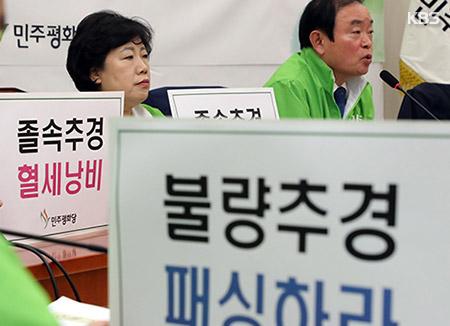 여야 추경안 심사 곳곳 파열음...'드루킹 특검' 논의도 지지부진