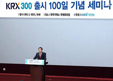 거래소, 통합 중소형지수 'KRX Mid200' 다음 달 발표…KRX300 후속