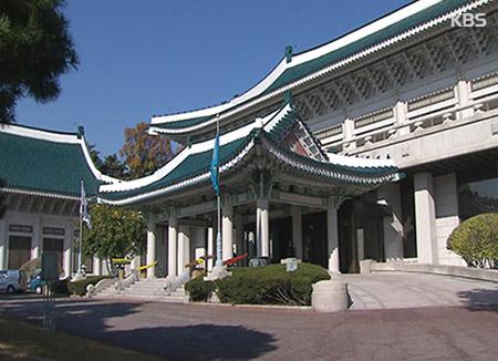 청와대, 북한 전통문 진의 파악중