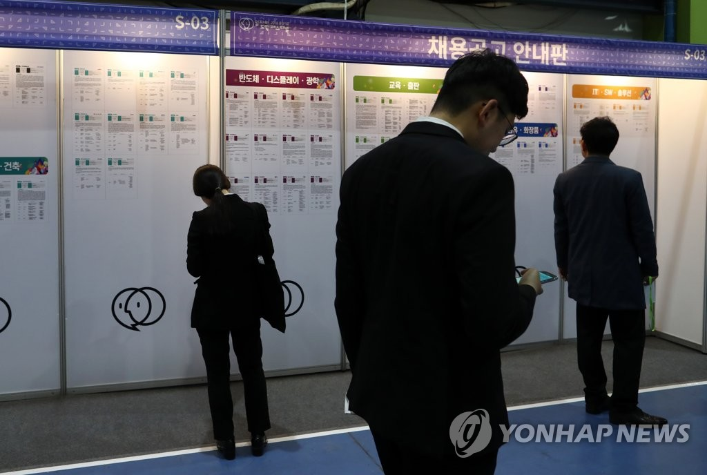 S. Korea's Job Growth Below 200,000 for Third Straight Month in April
