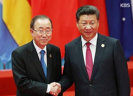 """반기문, 시진핑과 회담…""""한반도 평화·비핵화 노력해달라"""""""