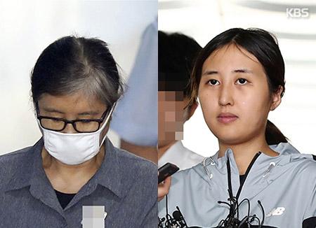 최순실·정유라 모녀 1년 6개월 만에 구치소에서 접견