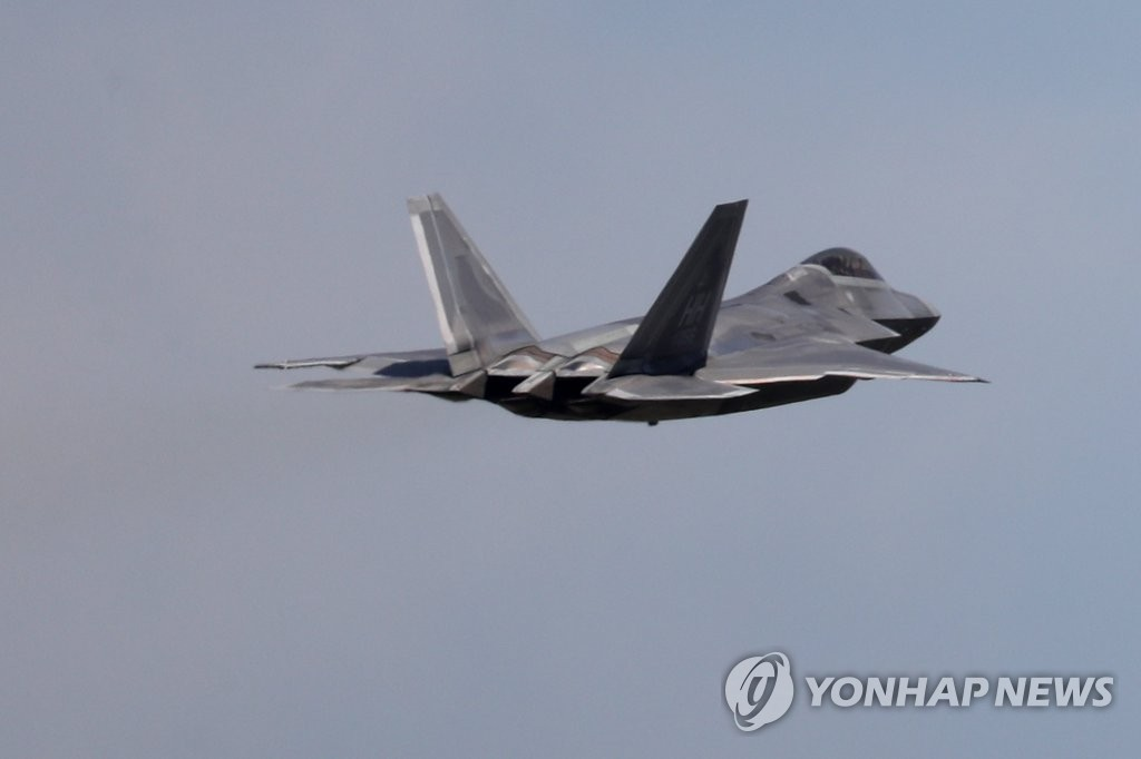 'US B-52 Bombers Unlikely to Participate in Max Thunder Drills'