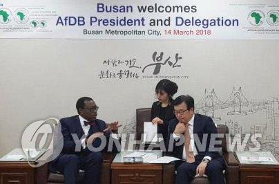 AfDB Annual Meetings to Open in Busan Next Week