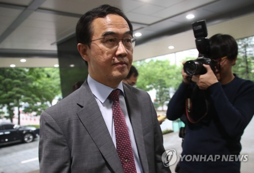 Unification Minister Says Notice Will be Sent to N. Korea on Surprise Decision