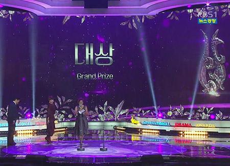 Retour de la Chine aux « Seoul Drama Awards »