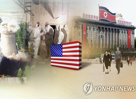 Korsel, AS dan Jepang Bahas Dialog Bisnis Investasi di Korut