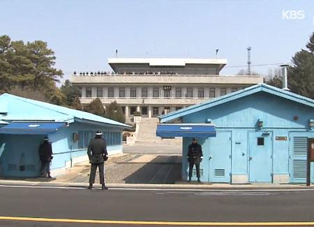 """북한, 남북고위급회담 중지 통보…남한 """"유감, 조속히 응해야"""""""