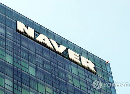 Naver Will Not Expose Comments Ahead of Local Elections