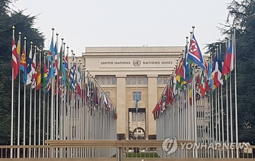 N. Korea Expresses Intent to Join Int'l Efforts to Ban Nuke Testing