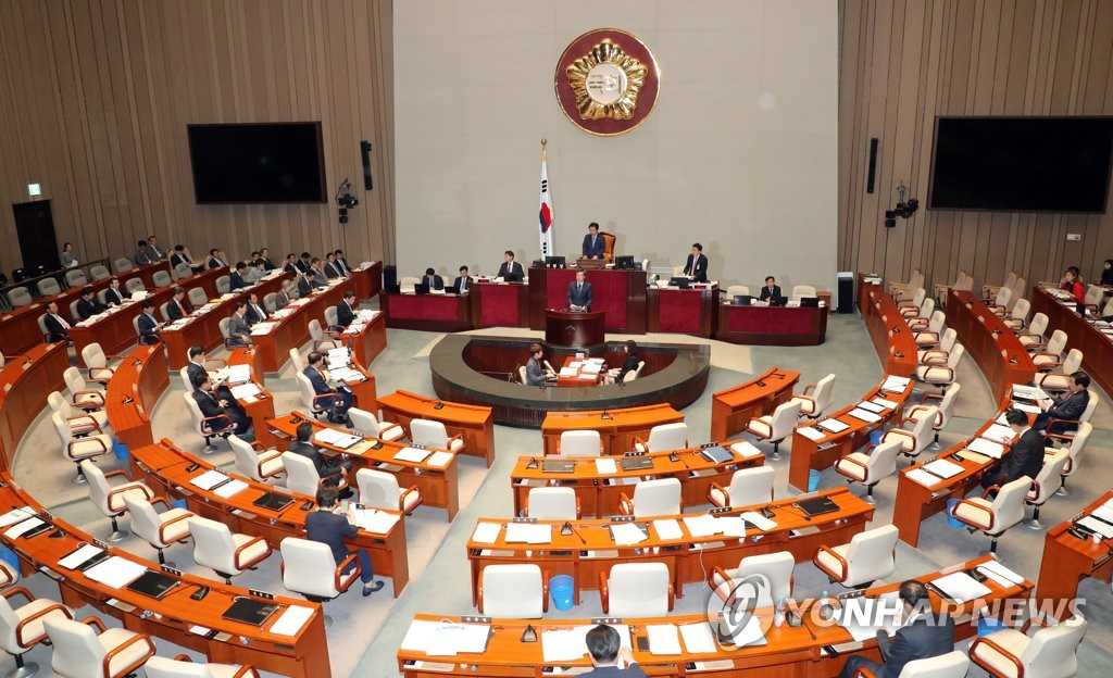 Parliament Reviews Extra Budget, Parties Bicker Over Rigging Scandal Probe Ahead of Vote