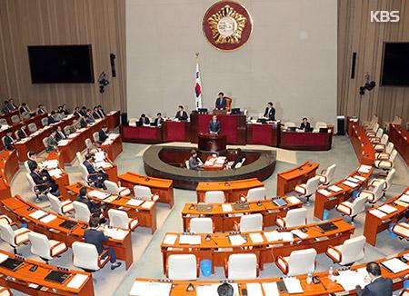국회, 추경안 심사 속도... 특검법 논의도 지속
