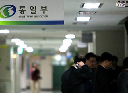 """통일부 """"6.15남북공동행사 TF 구성해 준비"""""""