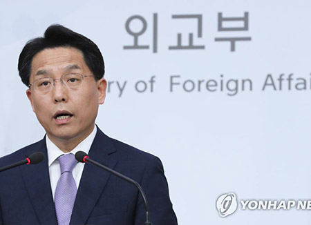 S. Korea to Cooperate with US on Achieving Nuclear Free Korean Peninsula