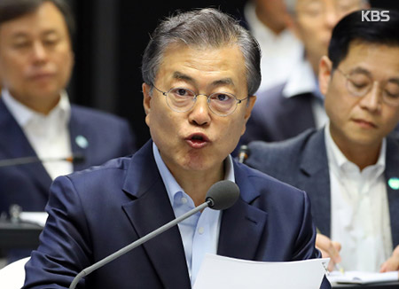 Moon Calls for Faster Deregulation to Achieve Innovative Growth