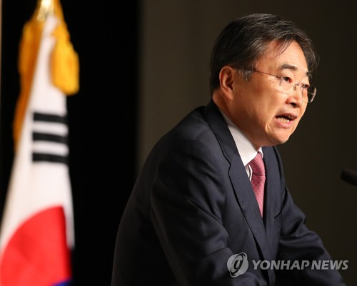 2nd Vice FM to Call for G20 Support for N. Korea's Denuclearization
