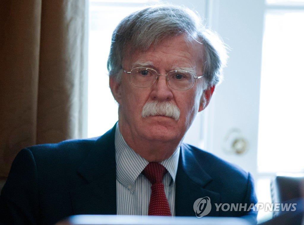 Menlu AS: AS Bertekad Realisasikan Denuklirisasi CVID Korea Utara