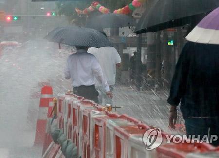Heavy Rain Pounding Seoul, Gyeonggi Province