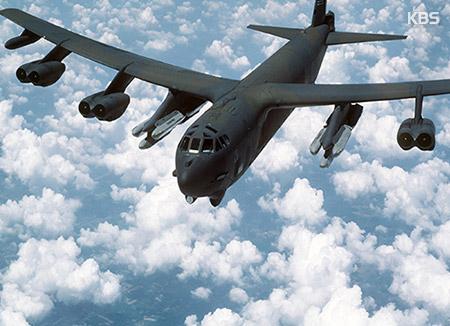 """미 국방부 """"B-52, 맥스선더 참가 계획 전혀 없었다"""""""