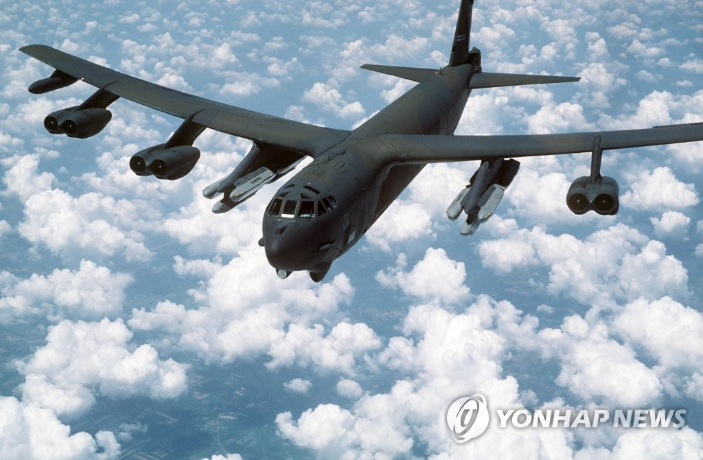Pentagon: There Was No Plan to Deploy B-52 Bombers to Max Thunder Drills