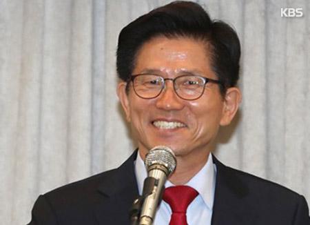 Cựu Tỉnh trưởng Gyeonggi xúc tiến thành lập đảng mới