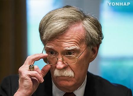John Bolton : le 2e sommet Pyongyang-Washington se tiendra dans 2 à 3 mois