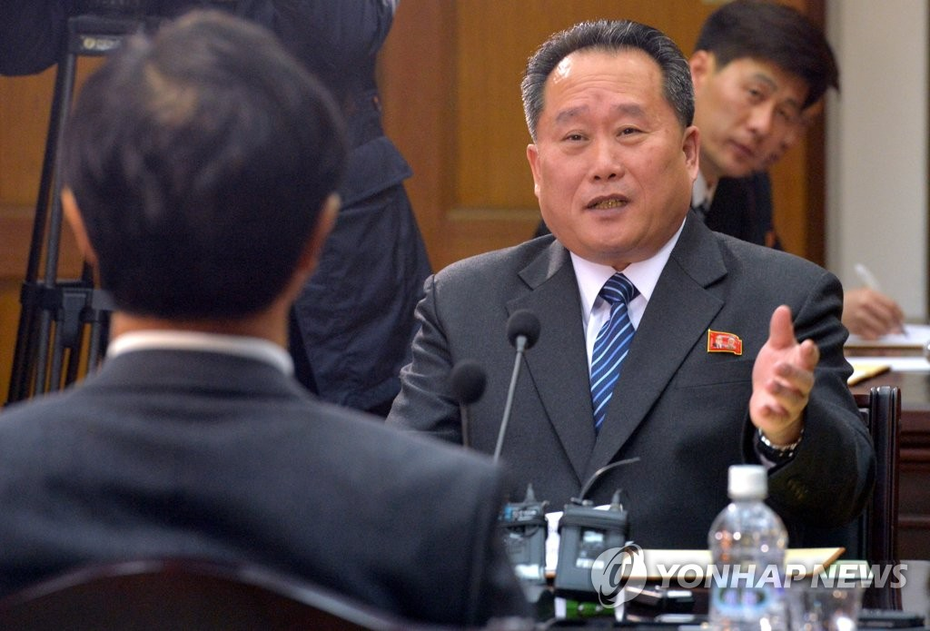 'N. Korea Won't Talk with Seoul Unless Issues are Resolved'