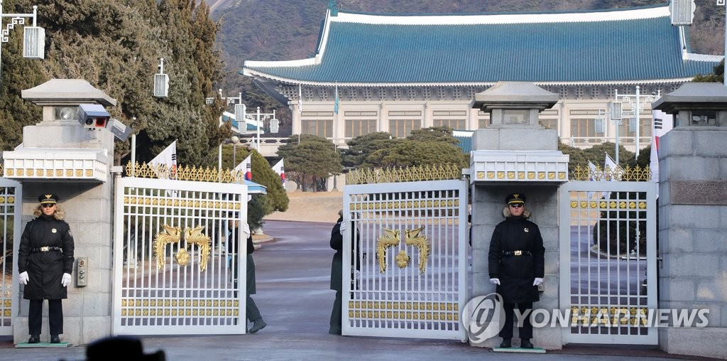 Top Office Has No Comment on N. Korea's Threat to Stop Talks