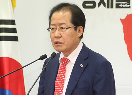 """홍준표 트럼프에 서한...여당 """"국익에 도움 안돼"""""""