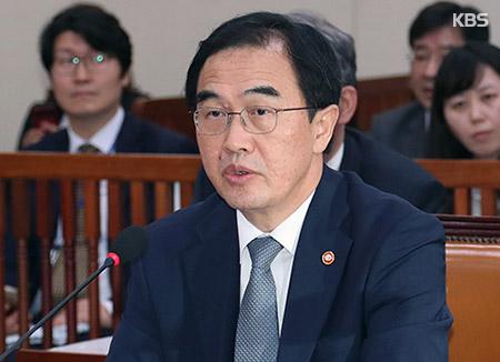 Чо Мён Гюн: Сотрудницы северокорейского ресторана перебрались в РК по собственному желанию