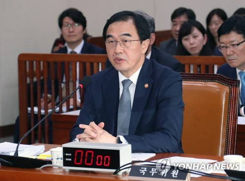 Чо Мён Гюн указал на важность взаимных усилий Юга и Севера