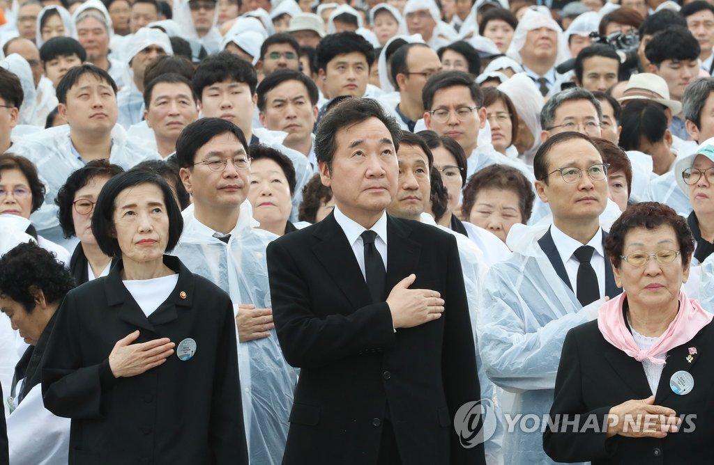 Zeremonie zum 38. Jahrestag der Gwangju Demokratiebewegung