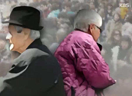 韩国年金收入替代率仅39.3% 老人贫穷率在OECD居首